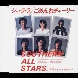 サザンオールスターズ/シャ・ラ・ラ ごめんねチャーリー 【CD】