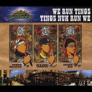 種別:CD 発売日:2006/07/26 収録:Disc.1/01. WE RUN TINGS TI...