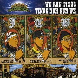 種別:CD 発売日:2006/09/21 収録:Disc.1/01. WE RUN TINGS TI...