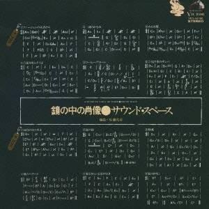 種別:CD 発売日:2006/11/22 収録:Disc.1/01. ファージョンの童話から (2:...