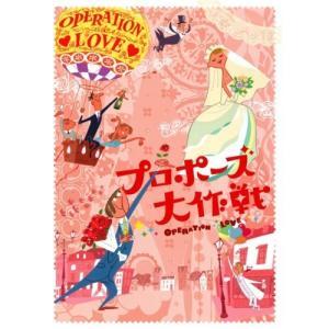 種別:DVD 発売日:2007/12/07 説明:山下智久が演じるのは、意地っ張りで恋に不器用な男、...