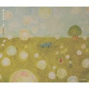 種別:CD 発売日:2008/05/14 収録:Disc.1/01. グライダー (5:49)/02...