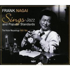 フランク永井/フランク、ジャズを歌う 【CD】|esdigital