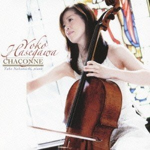 種別:CD 発売日:2012/11/21 収録:Disc.1/01.歌劇「リナルド」〜涙の流れるまま...
