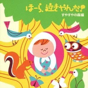 種別:CD 発売日:2013/07/19 収録:Disc.1/01.ひこうき雲 〜映画『風立ちぬ』よ...