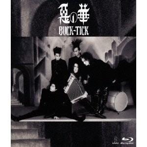 種別:Blu-ray 発売日:2015/02/01 収録:Disc.1/01.OPENING-THE...