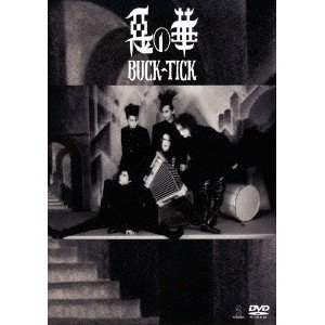 種別:DVD 発売日:2015/02/01 収録:Disc.1/01.OPENING-THE WOR...