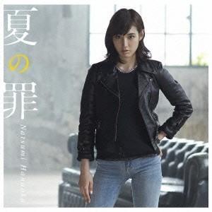 種別:CD 発売日:2015/08/12 収録:Disc.1/01.夏の罪(3:50)/02.東京c...