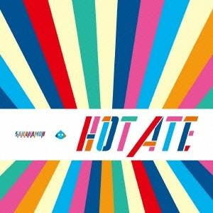 SAKANAMON/HOT ATE《通常盤》 【CD】