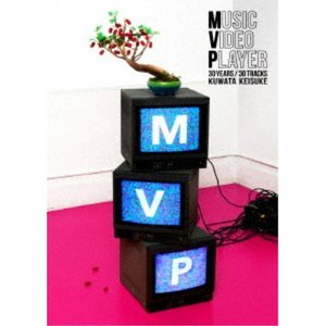 桑田佳祐/MVP (初回限定) 【DVD】の関連商品6