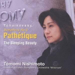 種別:CD 発売日:2002/04/24 収録:Disc.1/01.交響曲 第6番 ロ短調 作品74...
