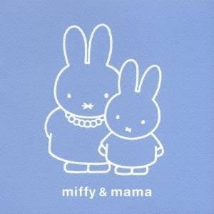 種別:CD 発売日:2006/09/06 収録:Disc.1/01. パッヘルベルのカノン (4:3...