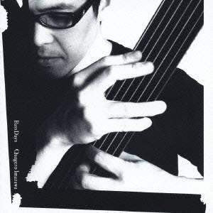今沢カゲロウ/ベースデイズ 【CD】
