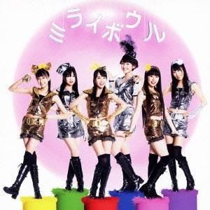 ももいろクローバー/ミライボウル 【CD】...