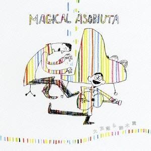 種別:CD 発売日:2011/07/06 収録:Disc.1/01.いまからはじまる(2:32)/0...