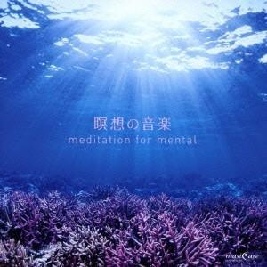 種別:CD 発売日:2014/06/04 収録:Disc.1/01.happiness (悩みが減る...
