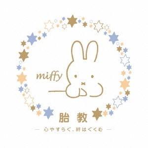 種別:CD 発売日:2014/12/10 収録:Disc.1/01.きらきら星変奏曲(4:20)/0...