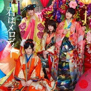 AKB48/君はメロディー《通常盤/Type B》 【CD+...