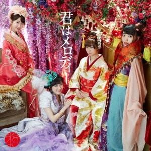 AKB48/君はメロディー《通常盤/Type D》 【CD+...