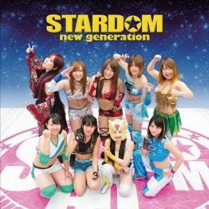 種別:CD 発売日:2016/03/23 収録:Disc.1/01.STARDOM Beginnin...