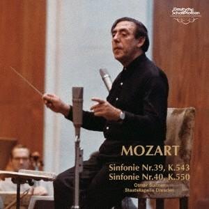 オトマール・スウィトナー/モーツァルト:交響曲第39番・第40番 【CD】|esdigital