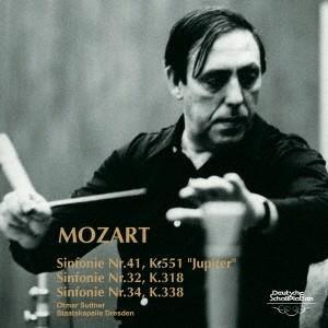 オトマール・スウィトナー/モーツァルト:交響曲第41番「ジュピター」 第32番・第34番 【CD】|esdigital