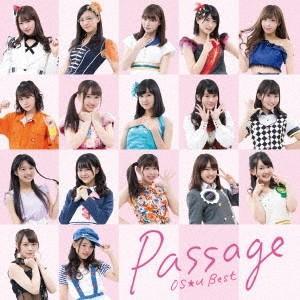 OS☆U/Passage OS☆u Best《通常盤》 【CD】