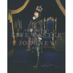 NANA MIZUKI LIVE CASTLE×JOURNEY -KING- 【Blu-ray】