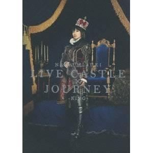 NANA MIZUKI LIVE CASTLE×JOURNEY -KING- 【DVD】