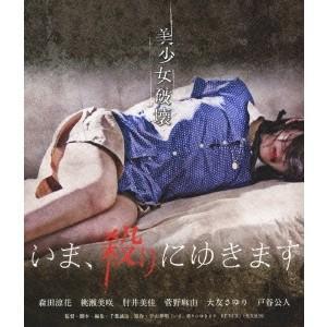 種別:Blu-ray 発売日:2013/04/10 説明:解説 原作 平山夢明×監督 千葉誠治の鬼畜...