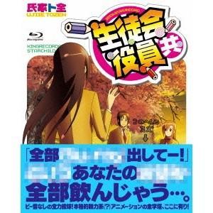 生徒会役員共 OVA&OAD Blu-ray BOX 【Blu-ray】 esdigital