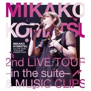 種別:Blu-ray 発売日:2014/12/24 収録:Disc.1/01.終わらないメロディーを...