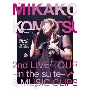 種別:DVD 発売日:2014/12/24 収録:Disc.1/01.終わらないメロディーを歌いだし...