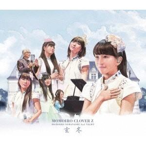 種別:Blu-ray 発売日:2014/11/26 収録:Disc.1/01.空のカーテン/02.太...