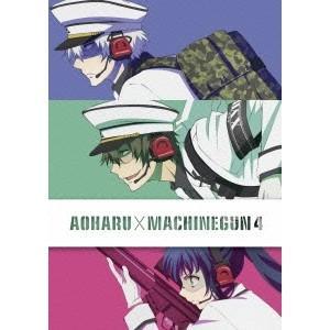 青春×機関銃 4