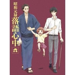 種別:Blu-ray 発売日:2016/07/27 収録:Disc.1/01.ドラマCD 落語な日々...