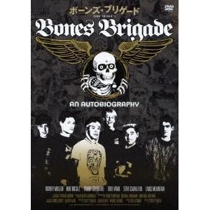 ボーンズ・ブリゲード 【DVD】
