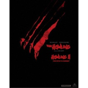ハウリング I・II ≪最終盤≫ 【Blu-ray】|esdigital