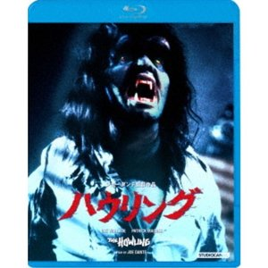 種別:Blu-ray 発売日:2017/12/06 説明:『ハウリング』 驚愕の狼男変身シーンでSF...