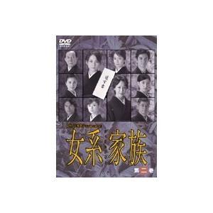 女系家族 第二巻 【DVD】