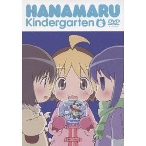 はなまる幼稚園 6  DVD
