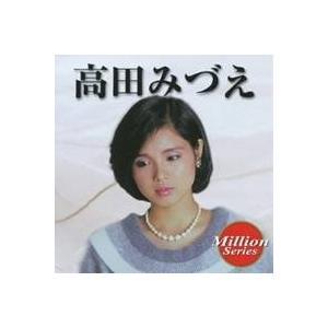 高田みづえ/高田みづえ 【CD】