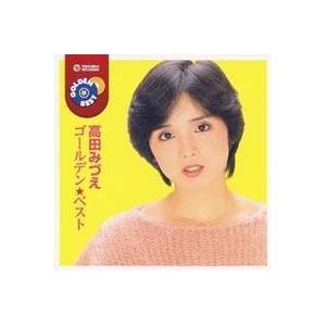 高田みづえ/ゴールデン☆ベスト 高田みづえ 【CD】