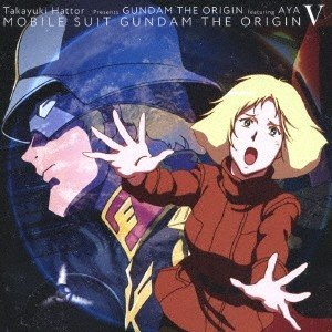 服部隆之 presents GUNDAM THE ORIGIN feat.AYA/I CAN'T DO ANYTHING -宇宙よ- 【CD】|esdigital
