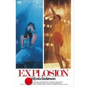 芳本美代子/EXPLOSION 【DVD】