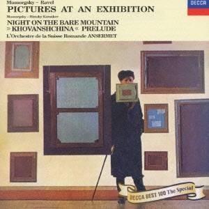 エルネスト・アンセルメ/ムソルグスキー:展覧会の絵/禿山の一夜/≪ホヴァンシチナ≫前奏曲 【CD】|esdigital