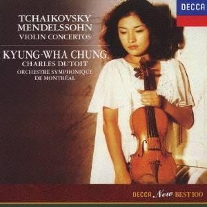 チョン・キョンファ[鄭京和]/チャイコフスキー&メンデルスゾーン:ヴァイオリン協奏曲 【CD】