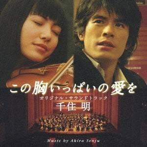 種別:CD 発売日:2005/10/05 収録:Disc.1/01. 「ロング・ロング・アゴー」 (...