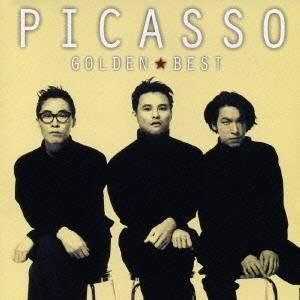 種別:CD 発売日:2006/07/05 収録:Disc.1/01. UQ (5:08)/02. 月...