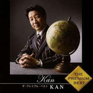 KAN/ザ・プレミアム・ベスト KAN 【CD】